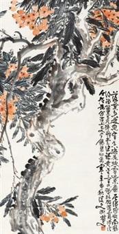 枇杷图 by ling wenyuan