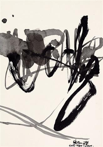 水墨 tinta sobre papel by chu teh chun