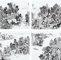山水瓷板1*4 (一套) (set of 4) by xia minglai