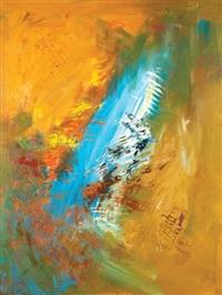 l'eau et le feu by vanecha roudbaraki