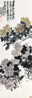 双色菊花 镜心 设色纸本 by wu changshuo