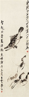 鱼虾图 by wang yun and qi baishi