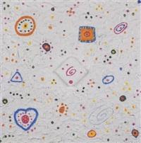 nebulosa marziana by snebur