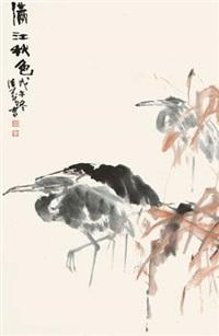 满江秋色 by jia haoyi