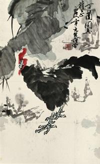 雄鸡图 立轴 设色纸本 by fan zeng