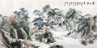 深山图 by qi liangmo