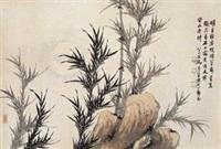 竹 by ma shouhua