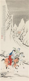 昭君出塞 (two beauties riding horses) by lin xueyan