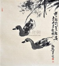 秤不离砣 by liu deyang
