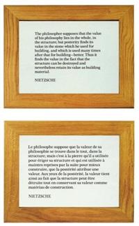 ex-libris (2 works) by joseph kosuth