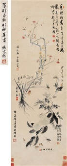 flower and insect by qi baishi and liu yazi