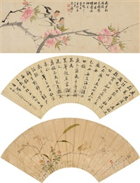 flower and bird (+ 2 others, on fan, lrgr; 3 works) by zhang jian, ju hui and jiang ying