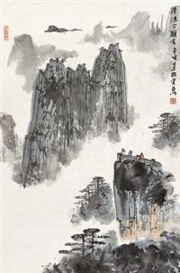 清凉台观云图 镜片 设色纸本 by ya ming
