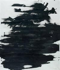 composition by judit reigl