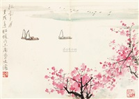 江南三月 by zhang wenjun