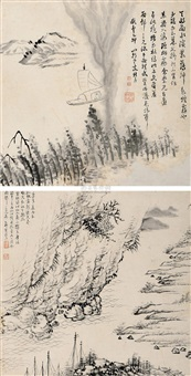 水墨山水 (landscape) (2 works on 1 scroll) by huang peifang