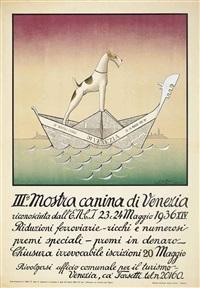iiia mostra canina di venezia by astolfo de maria