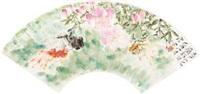 鹃花 by tang yun