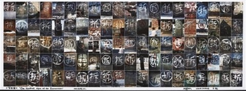 one hundred signs of demolition by wang jinsong