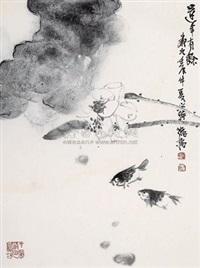 莲年有余 by liu deyang