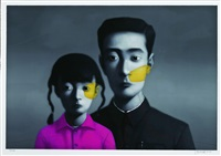 bloodlind: big family by zhang xiaogang