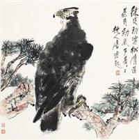 松鹰 by xu congchu