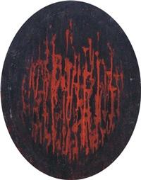 red drips by verne dawson
