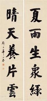 书法五言联 (二件) (couplet) by hua shikui