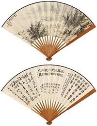 竹溪纳凉图 (figures and bamboo grove) (recto-verso) by liu zijiu