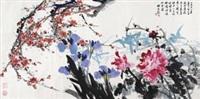 牡丹水仙图 by tang xiaoming, wang yujue and lin yong