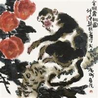 金猴寿桃 by liang zhaotang