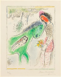 le cheval vert by marc chagall