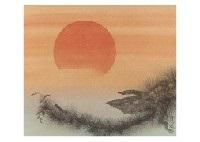 sunrise by tatsuya ishiodori