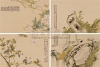 花卉蝉蝶 (四幅) (flower, cicadas, butterfly) (set of 4) by ju chao