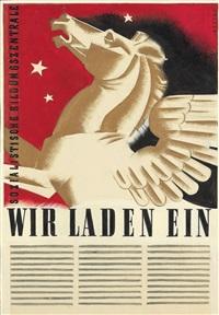 plakatentwürfe, zwei entwürfe für wiener internationale messe, einer graf by peter tölzer
