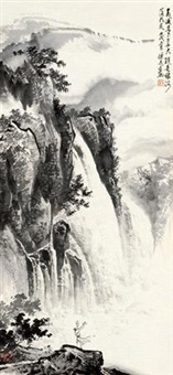 高山飞瀑 by xu zhiwen