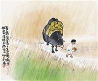 소와 목동(牛, 牧童) (cow and boy) by suh seok