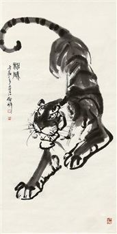 双雄 by dai jianfeng
