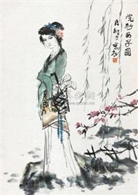 浣纱西子图 by lin kai