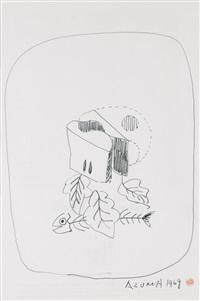 senza titolo by kenjiro azuma