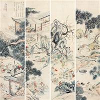 百子嬉戏图 (四帧) (4 works) by wang su