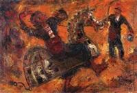 kuda lumping by agus djaya