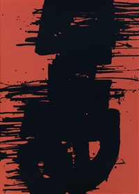 serigraphie n°3 by pierre soulages