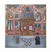 iconostasion by athena