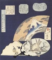 surimono: trois éventails by hokkei