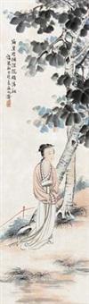 梧桐仕女 (maid of honor) by chu jianqiu
