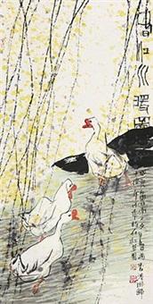 春江水暖图 by jiang wenzhan