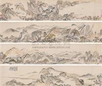 长江万里图 (landscape) by luo anxian