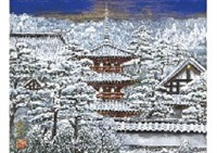 fresh snow in yamato by sumio goto
