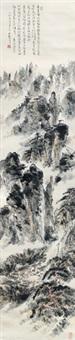 山水 by lin sanzhi